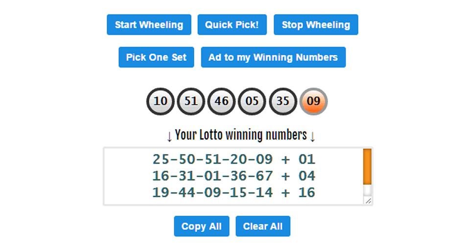 UK 49s Lunchtime winning numbers generator